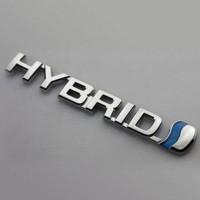 Logo Emblem hybrid tempel / Emblem tempel hybrid Model A