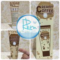 Jual CREAMY COFFEE SCRUB MASK by LITTLE BABY [PROMO] Murah