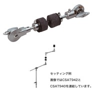 Yamaha CSAT940 - Tiered Cymbal Stacking Stand Attachment