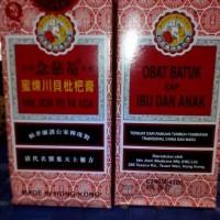 obat herbal alami  Obat Batuk cap Ibu dan Anak  original asli