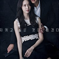 DVD Drama Korea The K2
