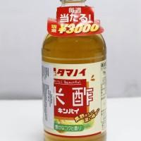 Tamanoi Komesu Japanese Sake Cooking Wine Arak Masak Jepang Import