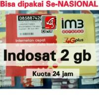 Kartu Perdana Indosat Im3 Oredoo kuota Internet 2GB