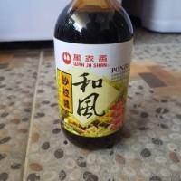 saus ponzu / wan ja shan