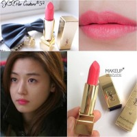 Yves Saint Laurent Lipastick - No 52 Rosy Coral YSL