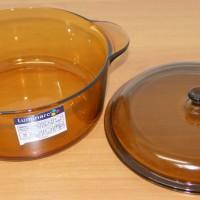 HV6776 Luminarc Cookware Amberline 15lt SKU000143015 KODE BIS6830