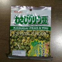 Kasugai Roasted Green Peas Orginal 80 Gr