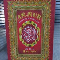Al Quran An Nur , Al Quran & Terjemahan Ayat pojok