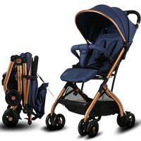 Jual Baby Stroller Cabin Size QZ 1 Murah