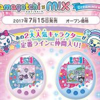 Jual TAMAGOTCHI M!X Dream mix vers Murah