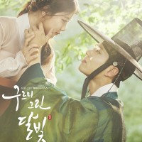 DVD Drama Korea Moonlight Drawn by Clouds / Love in the Moonlight