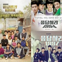 Serial Korea Reply 1988, Reply 1994, Reply 1997