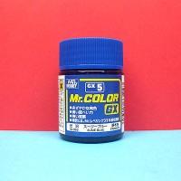Harga mr color gx 5 mr hobby hoby hobi gx5 susie blue | antitipu.com