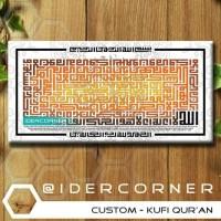 Hiasan Dinding Kaligrafi Kufi Ayat Kursi Gradasi Orange