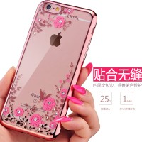 FREE IRING! FLOWER case Iphone 5 5s SE 6 6s 7+ plus soft TPU casing HP