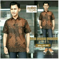 Kemeja Batik Solo. Kemeja Batik Sogan Pendek Murah