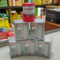 Pikang Wang Original PT. BAYER - Cream Pi Kang Wang - Salep KL / HL