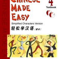 Chinese Made Easy 4 Textbook