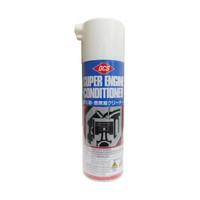 harga Dcs Super Engine Conditioner Injeksi / Engine Foam Tokopedia.com