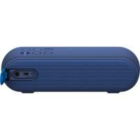 Harga hot sale sony srs xb2 portable wireless speaker with bluetooth | Pembandingharga.com
