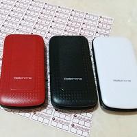 Handphone / HP BellPhone BP-139 [Flip / GSM-GSM]