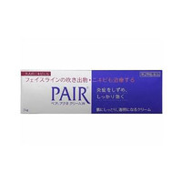 Lion Pair Medicated Acne Care Cream W 24g Anti Jerawat Original Jepang
