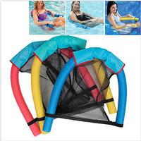 Jual FREE ONGKIR Pelampung Duduk Renang (Pool NET Seats Noodle Stick Swim) Murah