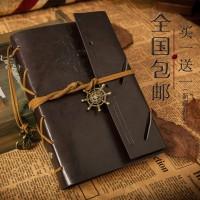 Jual Binder Note / Buku Catatan / Buku Agenda Cover Kulit Retro Murah