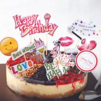 Kue Ulang Tahun Cheese Cake 8 Rasa Enak & Murah / Birthday Cake