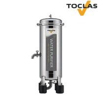 Yamaha Toclas TW200 Pemurni penjernih air water purifier asli japan