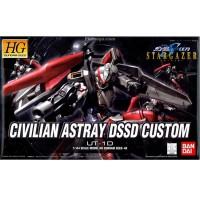 HG Gundam SEED 1/144 UT-1D Civilian Astray DSSD Custom