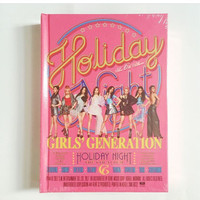 Jual Girls Generation / SNSD 6th Full Album Holiday Night + Poster Murah