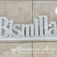 Tulisan Kayu Wooden Letter Bismillah