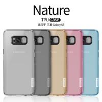 Original Nillkin Nature TPU Soft Case for Samsung Galaxy S8