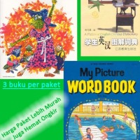 PICTORIAL ENGLISH CHINESE DICTIONARY+MY PICTURE WORD+CHILD'S FIRST
