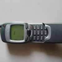Nokia 7110 Imei 44 Antik