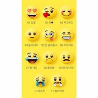 Jual INNISFREE No sebum powder emoji 11th anniversary Murah