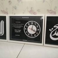 Hiasan jam dinding kaligrafi set doa pernikahan dan allah muhammad