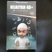 Jual Kartu Edukasi Islami Hijaiyah 4D Murah