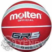 Jual Bola Basket Molten GR5 - Size 5  Murah