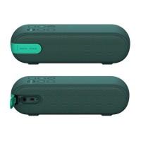 Harga terlaris sony srs xb2 portable wireless speaker with bluetooth | Pembandingharga.com