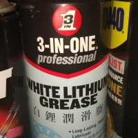 WD 3 in One Professional White Lithium Grease made by WD40 USA 425ml