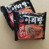 Jual Arirang Mi Instan Korea Style SUPER PEDAS 100% HALAL Indonesia MUI Murah