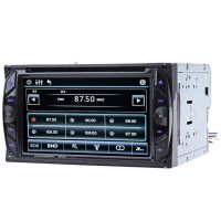 GBtiger MP3 Audio Player Universal 6.2 inch Double Din