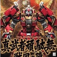 MG Shin Musha Gundam *Sengoku no Jin*