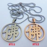Liontin Kalung Tulisan Mandarin Fo (Buddha) - Laser Technology