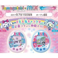 Jual Tamagotchi Mix Dream Original Murah