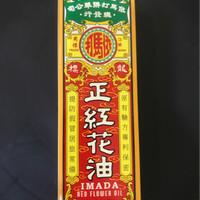 hong hua you / imada red flower oil / obat gosok bunga merah