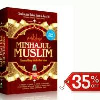 Minhajul Muslim