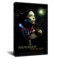 Diskon Tutorial Belajar Adobe Photoshop Top Secret Seri 1